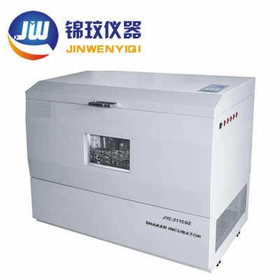 JWYC-211CGZ光照培养箱摇床