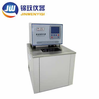GX系列高温循环器