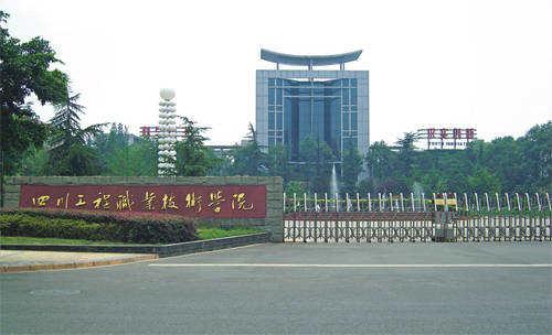 上海锦玟马弗炉进入四川工程职业技术学院
