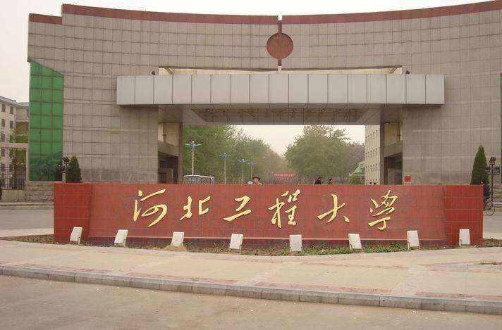 上海锦玟冷光源人工气候箱进入河北工程大学