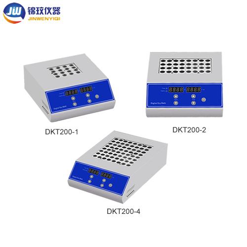 DKT200系列干式恒温器/恒温金属浴