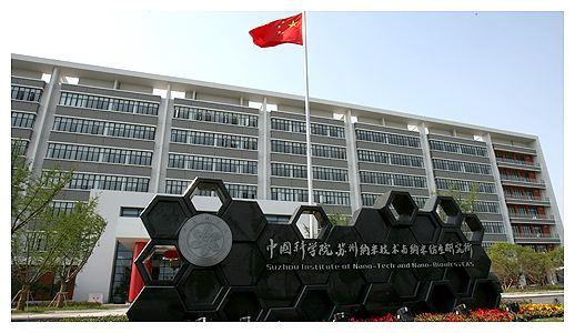 上海锦玟人工气候箱进驻中国纳米技术与纳米仿生研究所