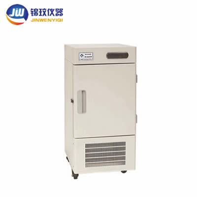 超低温冰箱JW-LA系列立式低温冰箱
