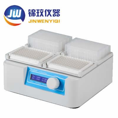 MIX-1500微孔板振荡器